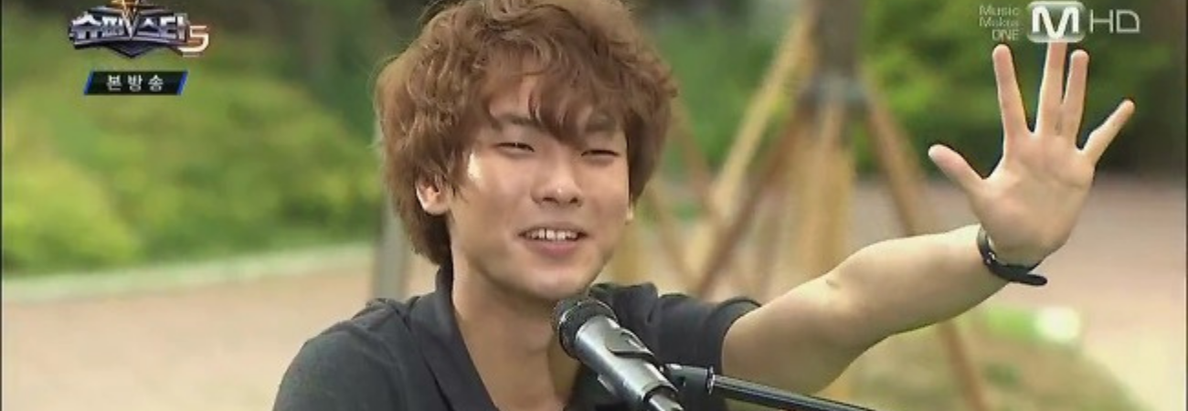 Choi Young Tae, ex concursante de