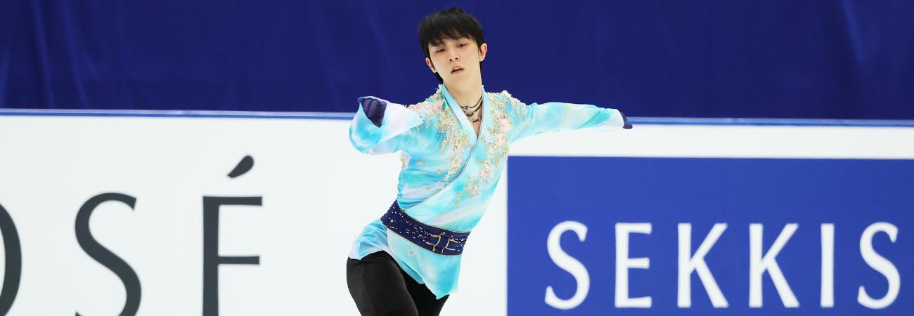 Yuzu, patinador japonés conquista el mundo con su actuación en el 'Japan Figure Skating Championships'