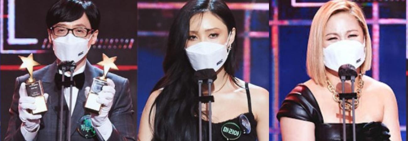 Conoce a los ganadores de los 2020 MBC Entertainment Awards