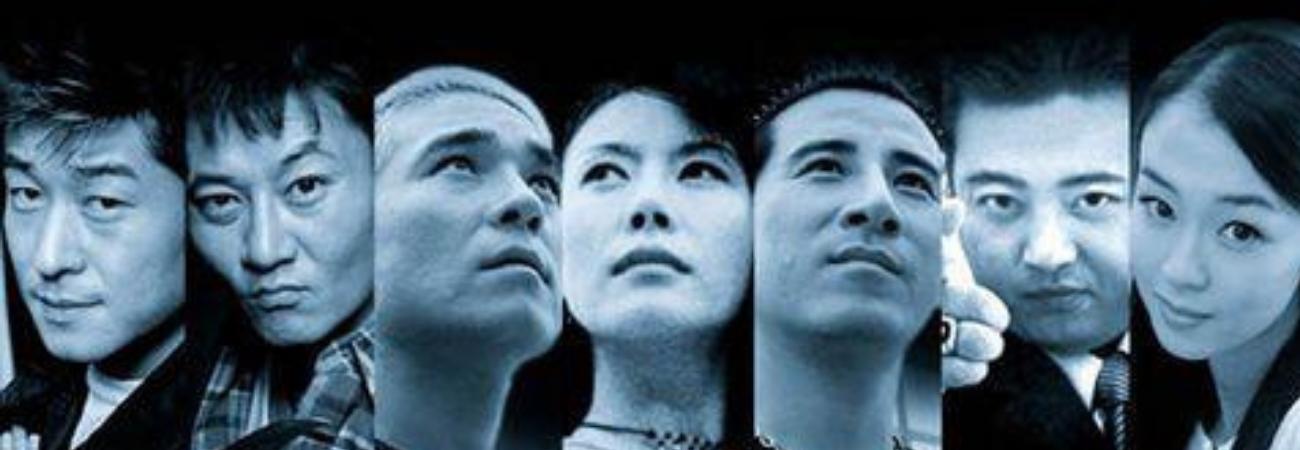 Três clássicos do cinema coreano que você pode encontrar no Viki