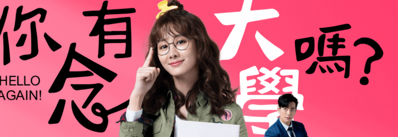 Los mejores dramas Taiwaneses para ver en Viki
