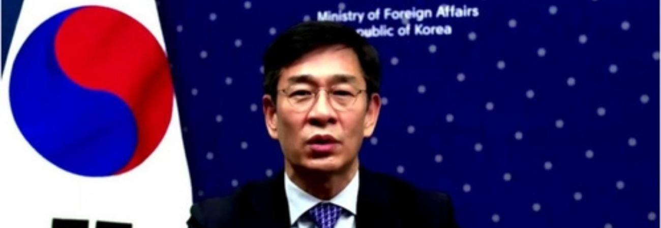 Corea del Sur promete donación al fondo de emergencia de la ONU en 2021