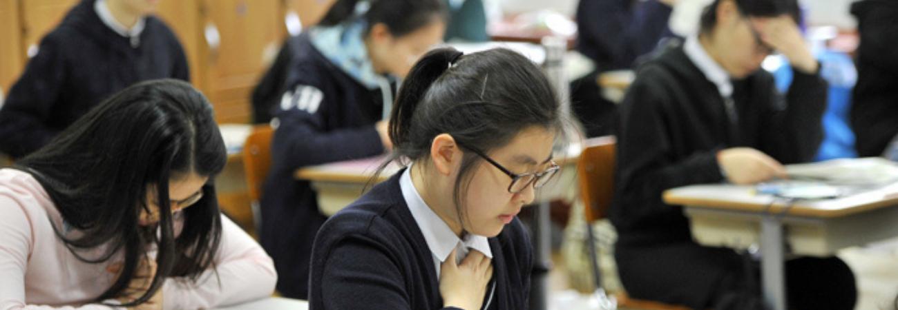 Las reglas escolares más extrañas de Corea del Sur