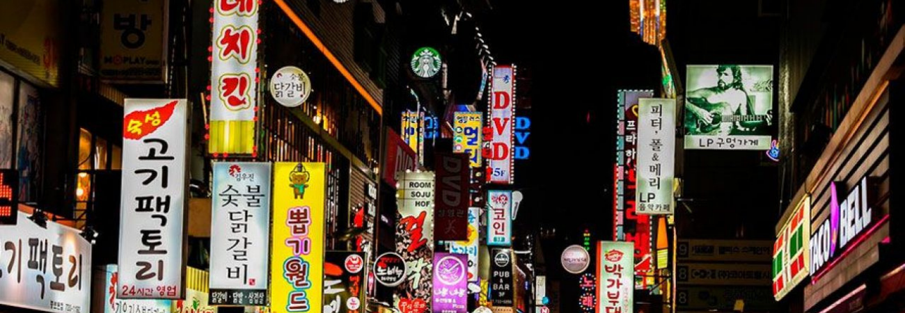 ¿Por qué algunas canciones son prohibidas en Corea del Sur?