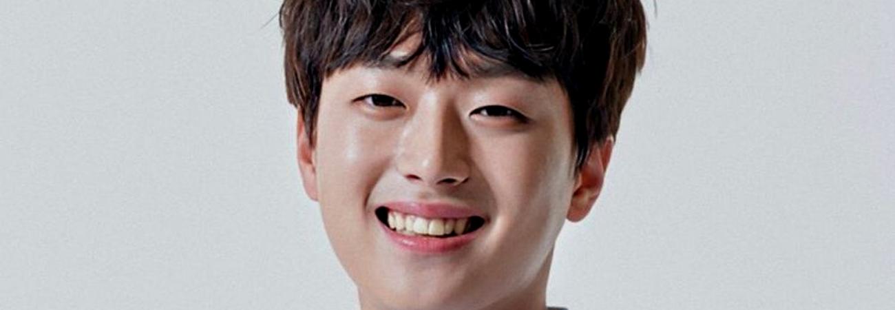 Lee Chan Won, miembro de 'Mister Trot', da positivo para COVID-19