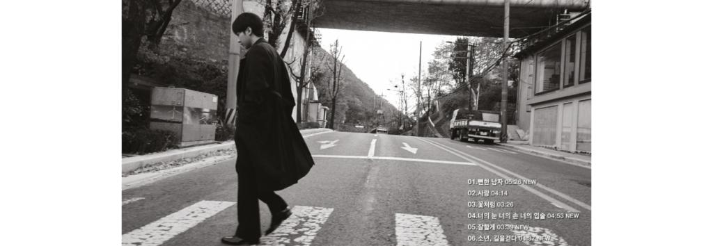 RM y J-Hope de BTS brillarán en el nuevo álbum de Lee Seung Gi