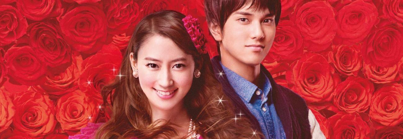Tres películas japonesas que deberías ver en Viki