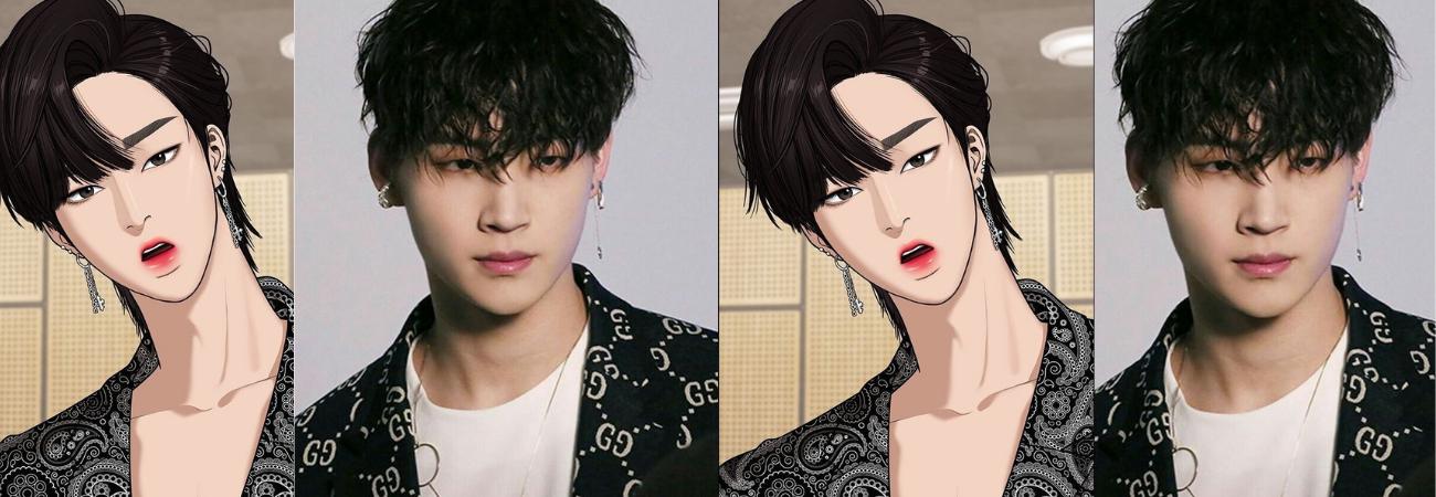 JB de GOT7 fue la inspiración para uno de los personajes de 'True Beauty'