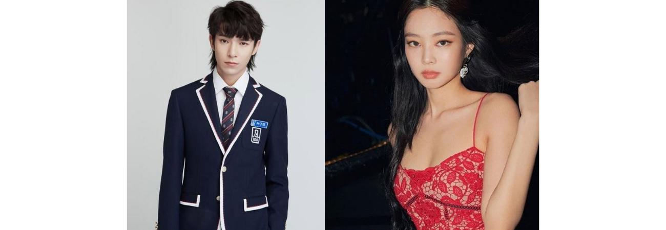 Ex trainee chino confiesa estar enamorado de Jennie de BLACKPINK y le compone una canción