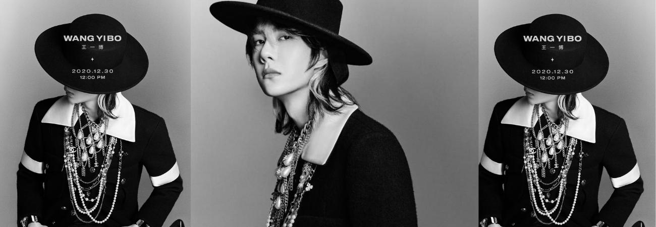 Wang Yibo se prepara para su regreso con el single 'The Rules of My World'