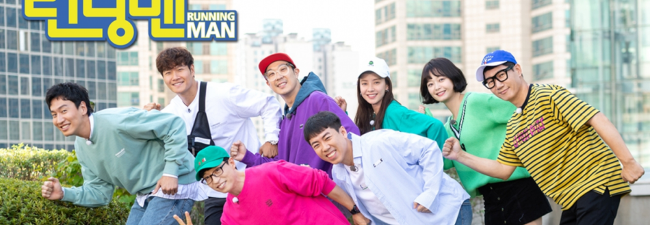 Netizens chinos se proponen boicotear el programa coreano 'Running Man'