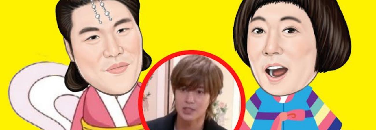 'Ask Us Anything Fortune Teller' es foco de críticas por tener a Kim Hyun Joong como invitado