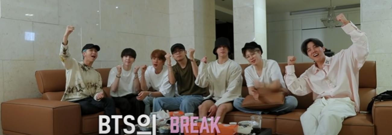 BTS revela el tráiler oficial de 'Break the Silence: The Movie Commentary Package'