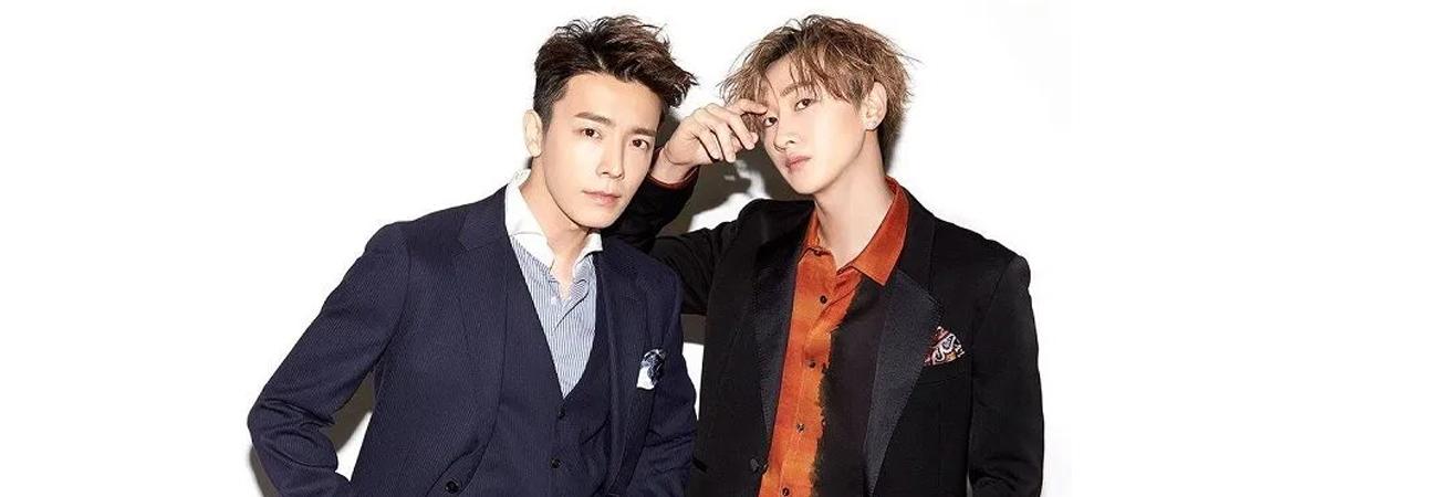 Donghae y Eunhyuk celebran su noveno aniversario con una dulce llamada