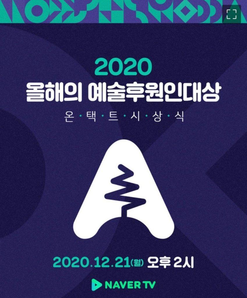 """RM de BTS y Henry elegidos como """"Patrocinadores del Arte 2020"""" por el Consejo de Artes de Corea"""