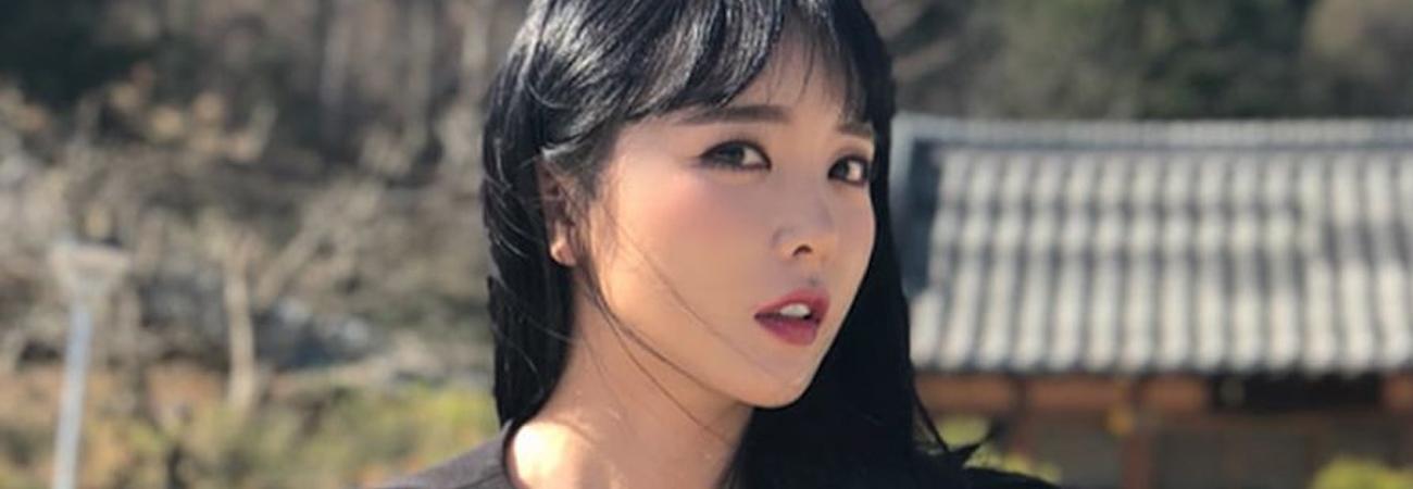 Universidad de Chosun revela la decisión final sobre el caso de plagio de tesis de maestría de Hong Jin Young