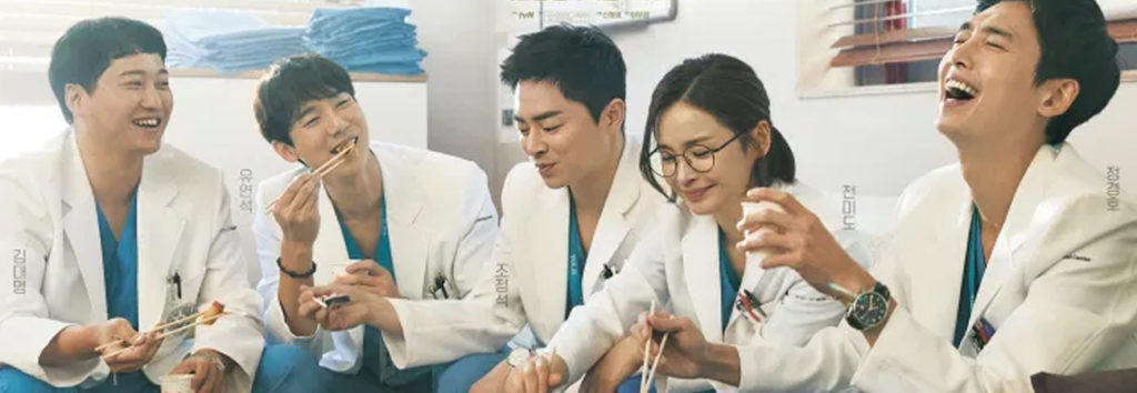 El Kdrama Hospital Playlist 2 detuvo su filmación ante el aumento de casos de COVID-19
