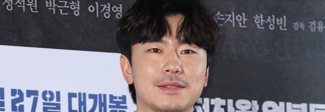 El actor Lee Si Uhn se retira del elenco de 'I Live Alone'