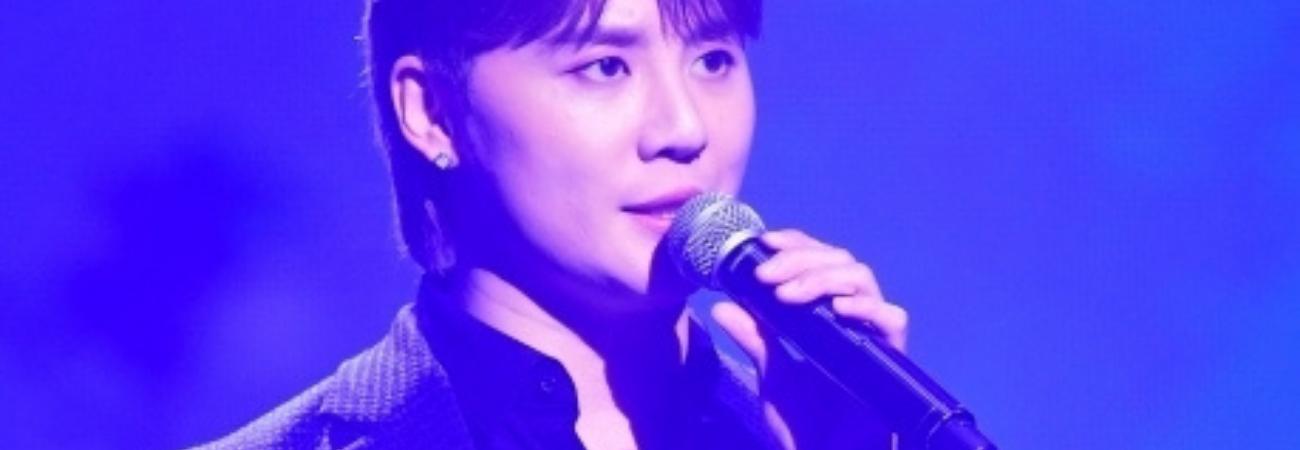 Kim Junsu de JYJ, Bloqueada su aparición en KBS Music Bank