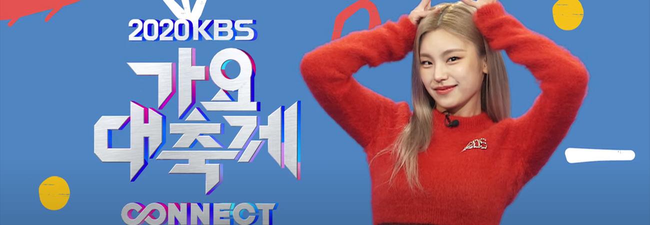 Revelan el teaser con tus idols favoritos para 2020 KBS Song Festival