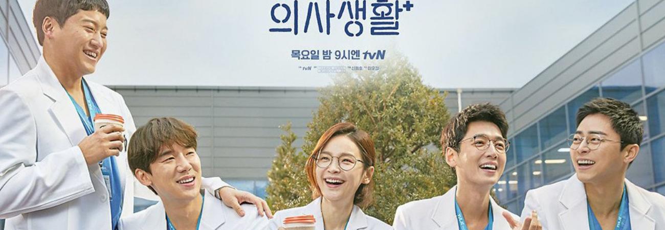 Se atrasa la segunda temporada del Drama