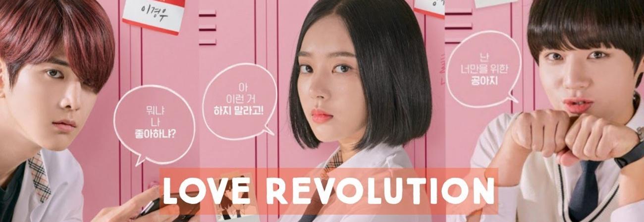 Park Ji Hoon, Lee Ruby y Younghoon de The Boyz dan sus comentarios finales para el final de Love Revolution
