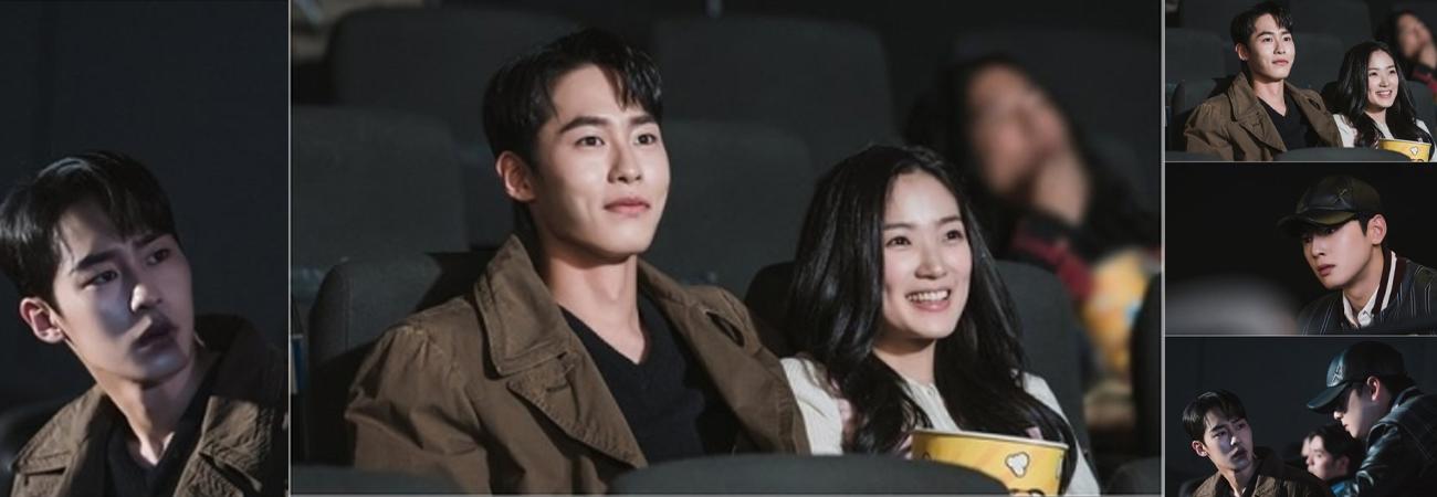 Knetz emocionados por la aparición de Lee Jae Wook y Kim Hye Yoon en 'True Beauty'