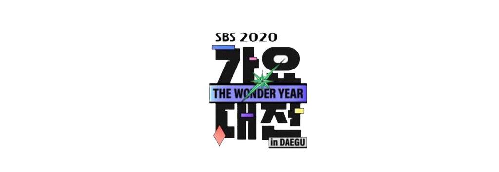 Horarios para LATAM y España para ver 2020 SBS Gayo Daejun