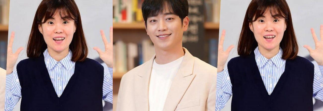 Seo Kang Joon mantiene la promesa que hizo con la fallecida Park Ji Sun