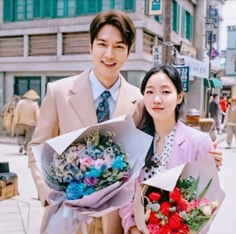 Lee Min Ho e Kim Go Eun