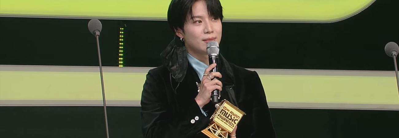 Taemin gana en la categoria de Favorite Dance Performance Male Solo en los MAMA 2020