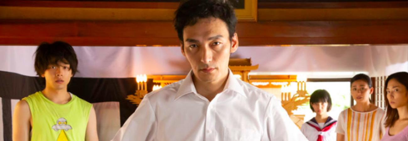 Tsuyoshi Kusanagi anuncia su matrimonio