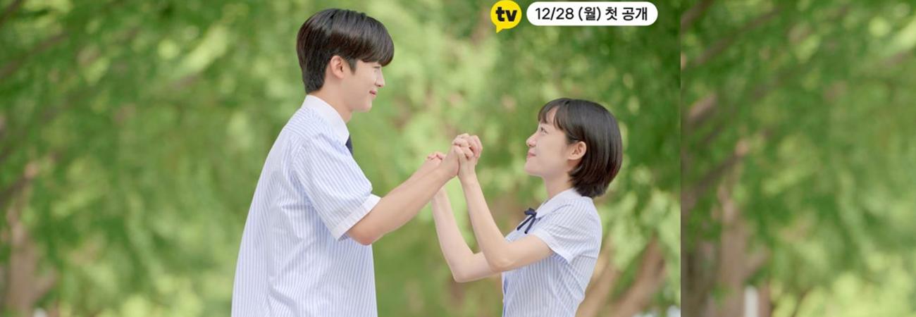 Trailer do remake coreano de 'A Love So Beautiful' lançado
