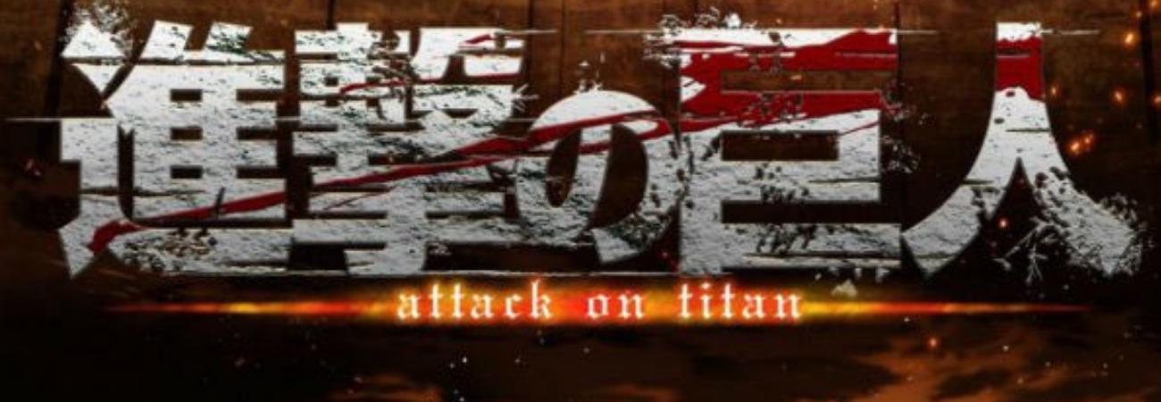 [Anime] Ataque de los Titanes o Shingeki No Kyojin es viral en Twitter