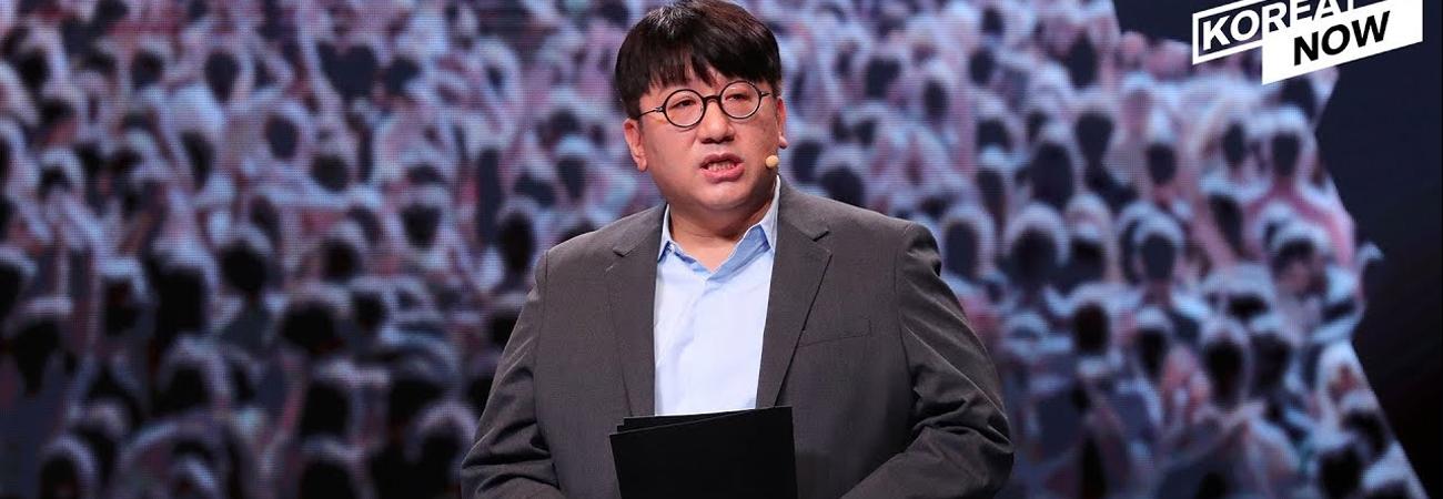 Bang Si Hyuk se encuentra en la lista de los 500 principales líderes empresariales de entretenimiento