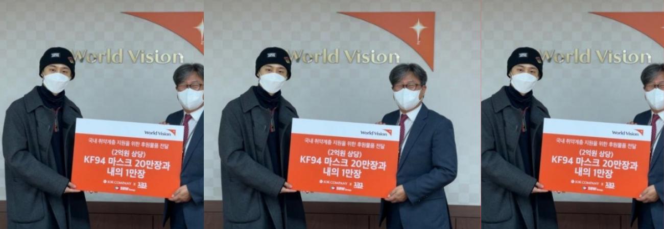 B.I y IOKCompany, hicieron una Donación a World Vision