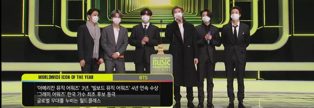 BTS gana en la categoria de Worldwide Icon Of The Year en los MAMA 2020
