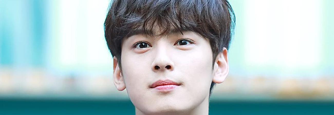 Cha Eunwoo de ASTRO nació con el