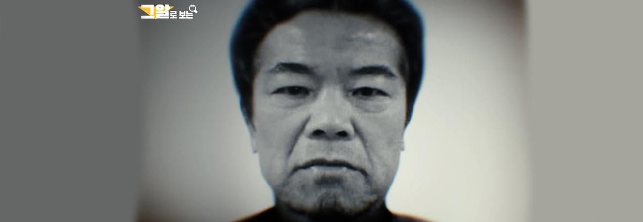 Liberan al abusador de menores Cho Doo Soon y Corea está furiosa