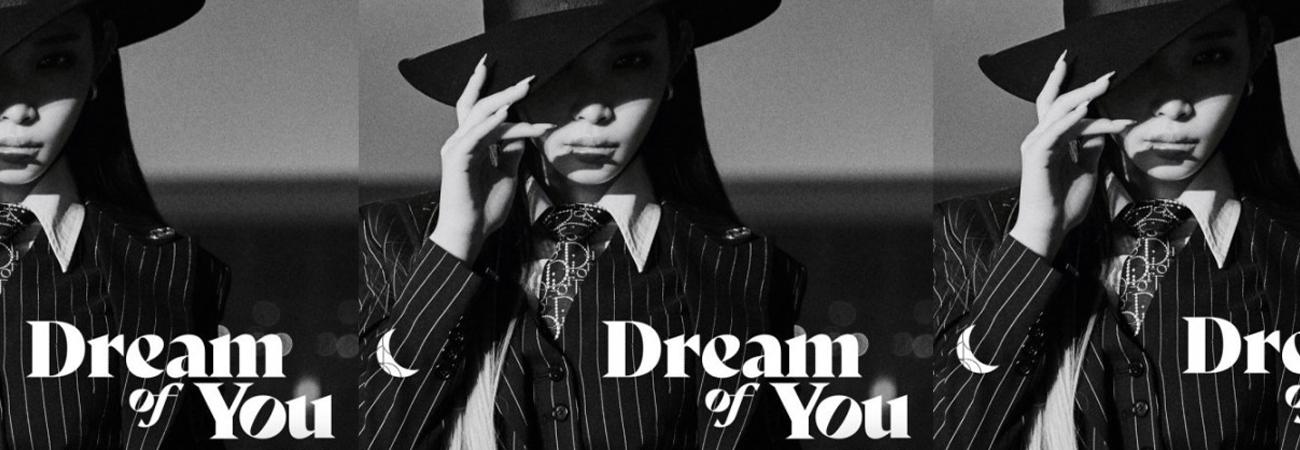 Chung Ha, primer solista de Kpop en ingresar al Top 50 en listas de radio de Estados Unidos