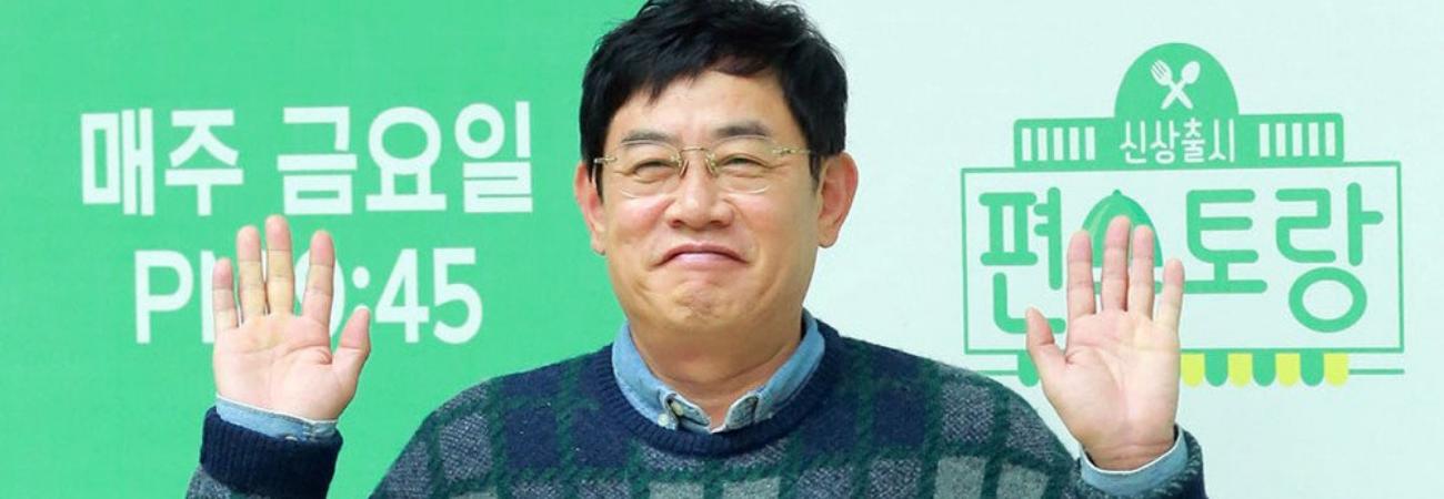 El comediante Lee Kyung Kyu anula su Contrato Exclusivo