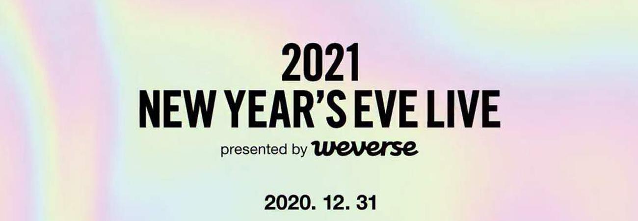 Programação para LATAM e Espanha do show da véspera de ano novo do Big Hit Entertainment