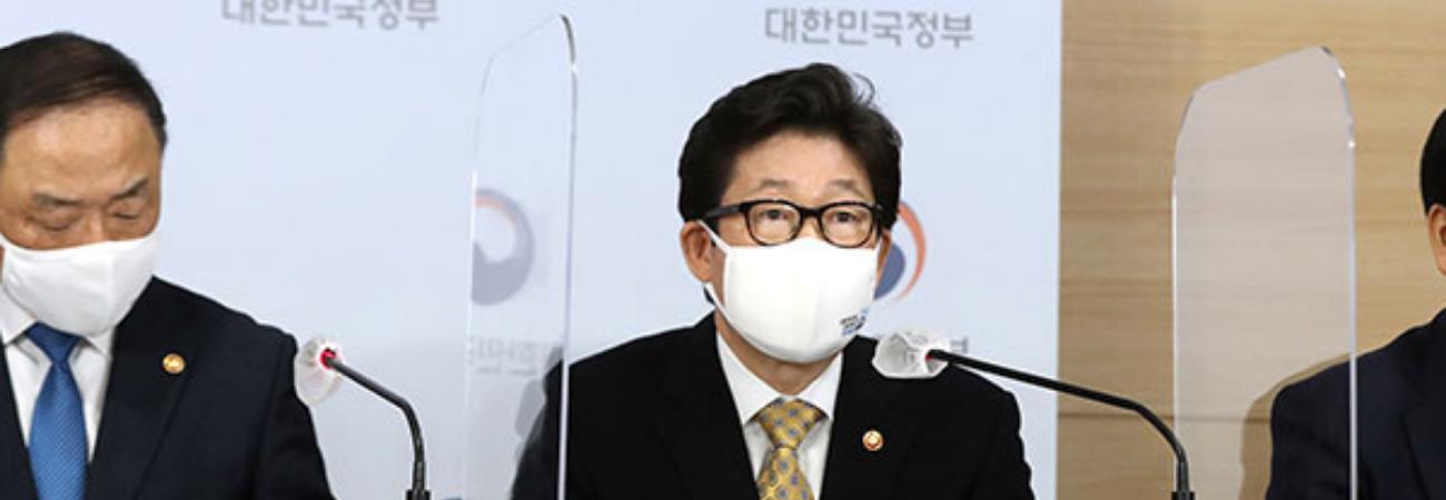 Seúl presenta su plan estratégico para la
