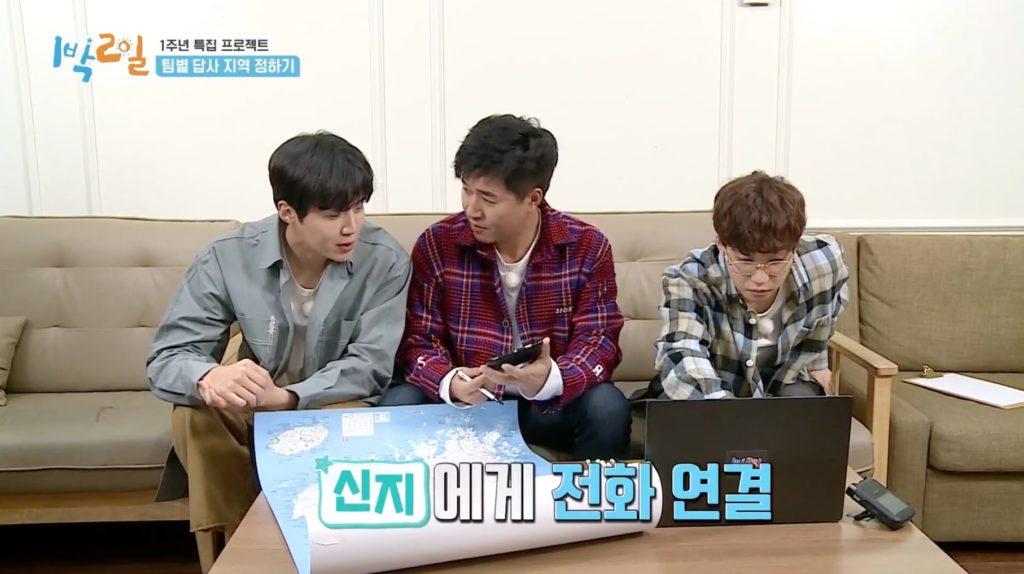 """Shinji de Koyote habla con su actor favorito Kim Seon Ho en """"2 Days 1 Night"""""""
