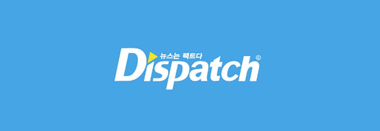 Dispatch revela todos los detalles sobre la prueba COVID19 positiva de Kim Chung Ha