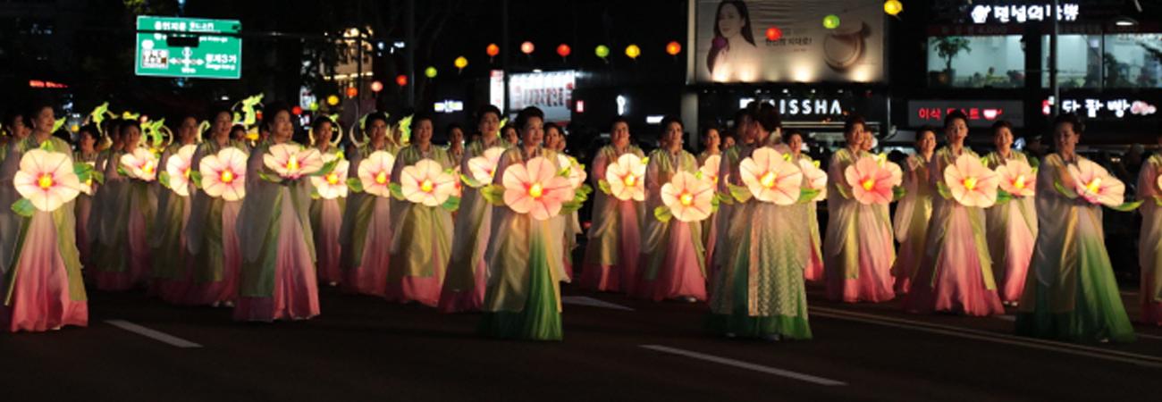 'Yeon Deung Hoe' o 'Festival de los Faroles de Loto' para celebrar el cumpleaños de Buda