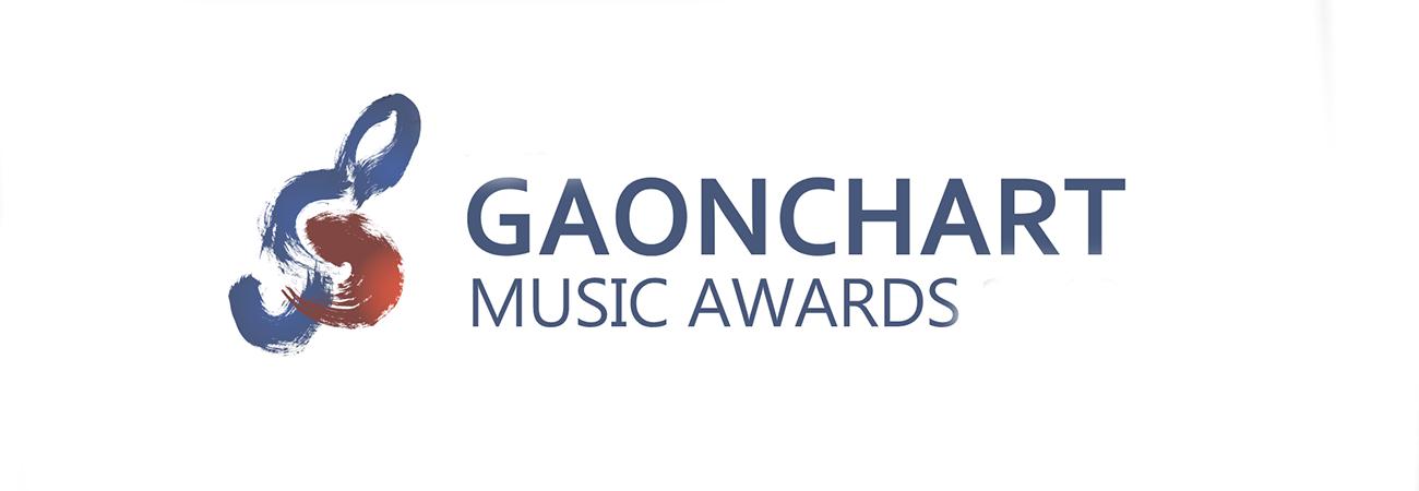 Gaon Chart Music Awards no tendrá presentaciones en el escenario