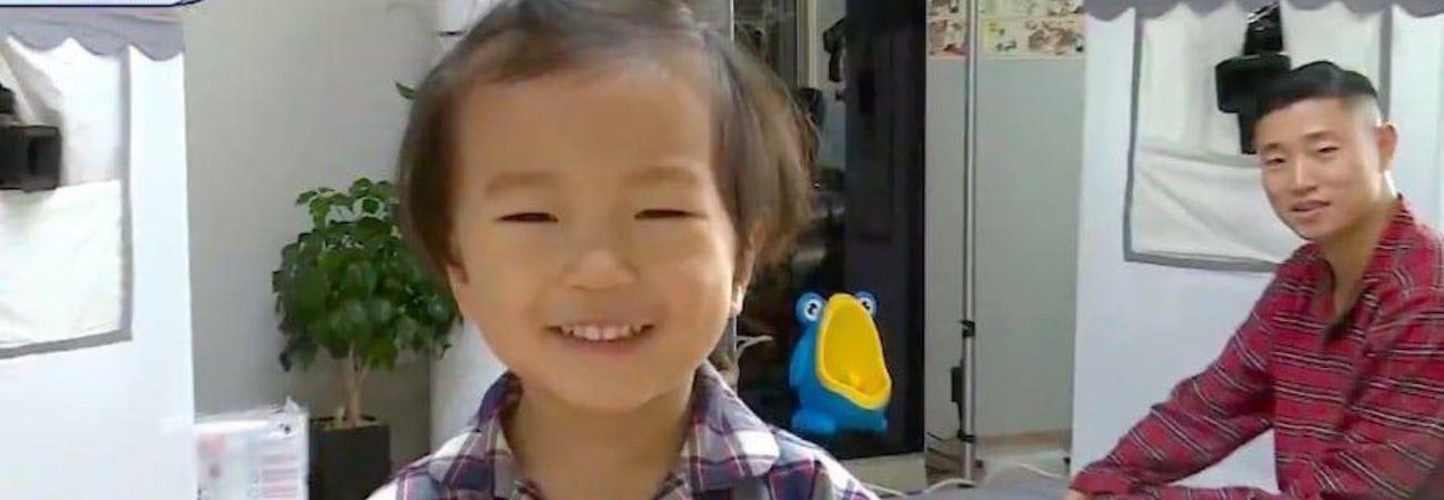 KBS emite el último episodio de Gary y su hijo en el Return Of Superman