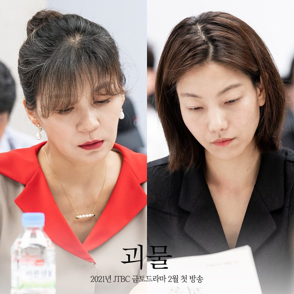 """Yeo Jin Goo y Shin Ha Kyun combinan su ingenio en la lectura de guion para """"Monster"""""""