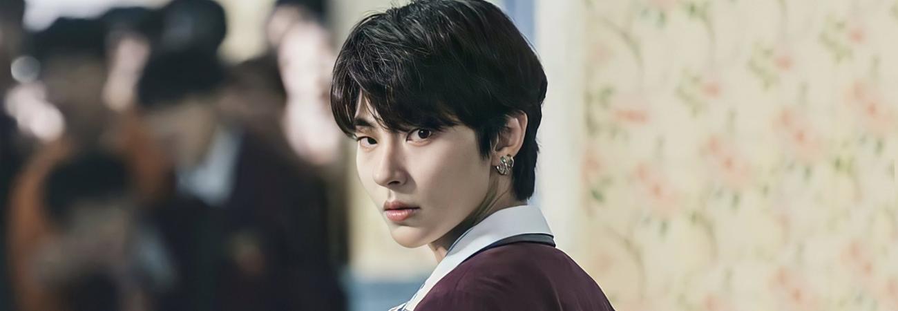 Curiosidades sobre o novo galã da Coreia, Hwang In Yeop